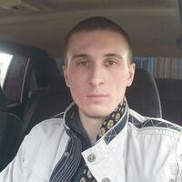 Артем, 32 года, Дева, Саяногорск