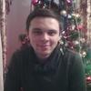 Олександр, 25, г.Ивано-Франковск