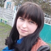 Кристина, 21, Чугуїв