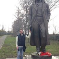 Павел, 36 лет, Овен, Воскресенск