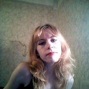 Лилия 33 Солнечногорск