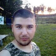 Євгеній 22 года (Рак) хочет познакомиться в Бобринце