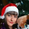 Алина, 38, г.Южно-Сахалинск