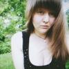 Тая, 18, г.Могилев-Подольский
