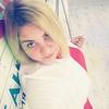 Екатерина, 28, г.Краснодар