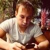 Максим, 28, г.Тазовский