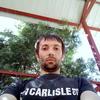 Олександер, 32, г.Ивано-Франковск