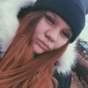 Anastasiya, 20, Birobidzhan