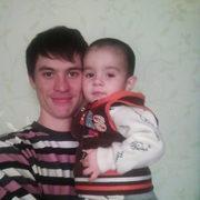 Леша 27 Казань