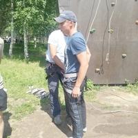 Николай, 34 года, Лев, Саранск