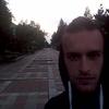 Борис, 30, г.Новая Каховка
