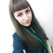 Светлана, 23, г.Самара