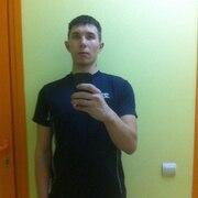 Саня Романов, 22, г.Абакан