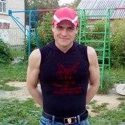 Владислав 33 Березовский