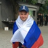Кирилл, 32, г.Таганрог