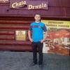 Дима, 26, г.Щецин