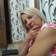 Альяна, 23, г.Симферополь