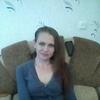 Яна, 35, г.Павлоград