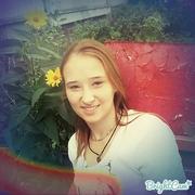 Валентина, 25, г.Украинка