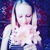 Софья, 16, г.Новосибирск