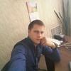 Slavka, 28, г.Кропивницкий