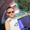 Александр, 36, г.Зубова Поляна