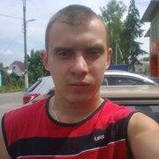 Павел 26 лет (Рак) Злынка