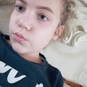 Ульяна, 30, г.Пятигорск