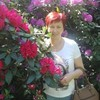 Olga, 54, г.Прага