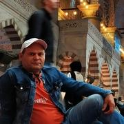 Оскир 40 Нижний Новгород
