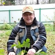 Эрнест 56 Москва