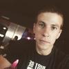 Сергей, 25, Слов