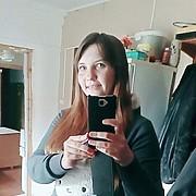 Татьяна Шенцова 29 лет (Весы) хочет познакомиться в Клинцах