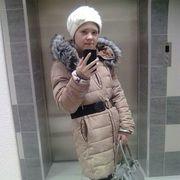 Анастасия, 30, г.Нижневартовск