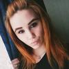 Екатерина, 22, г.Лебяжье