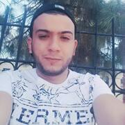 Salah Eddine Azeh, 26, г.Рабат