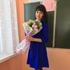 Екатерина, 31, г.Степное (Саратовская обл.)