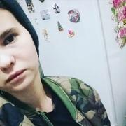 Анастасия, 24, г.Балахна