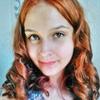 Арина, 17, г.Энгельс