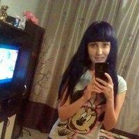 Ирина, 26 лет, Скорпион, Самара