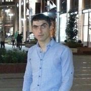 Narek 30 Ереван