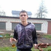 Сергей 31 Брянск