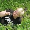 Lyudmila, 41, Otradny