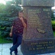 Hayk 37 Новокузнецк