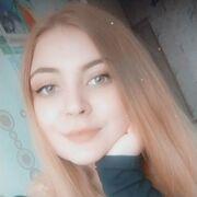 Ксюша, 20, г.Санкт-Петербург