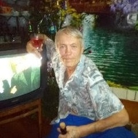 Андрей, 31 год, Лев, Нея