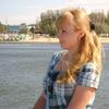 Людмила, 33, г.Зарайск