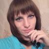 Валентина, 25, г.Волгоград