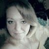 Елена, 34, г.Дзержинск