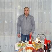 АНДРЕЙ, 41, г.Армянск